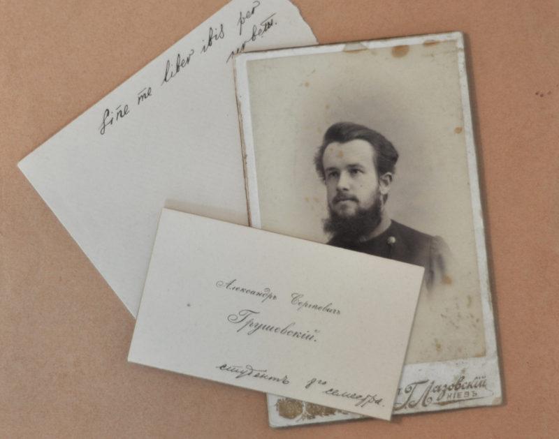 Каталог фотодокументів Олександра Грушевського з колекції ІММГ