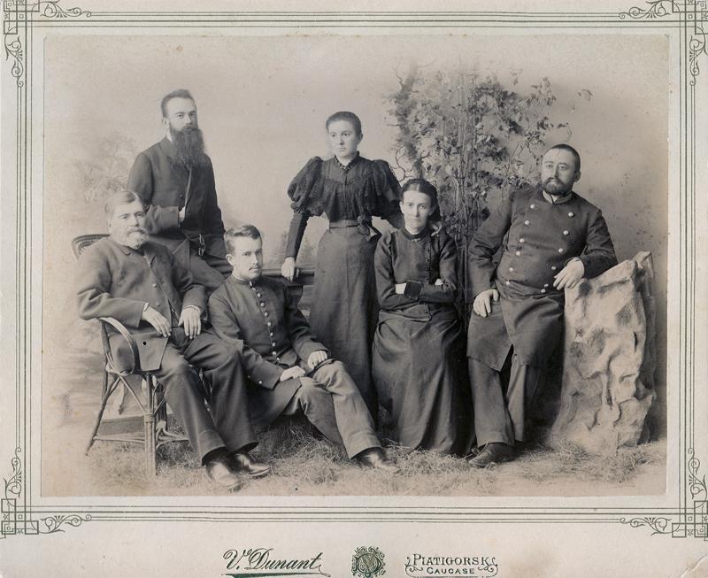 Каталог оригінальних фотографій Михайла Грушевського з колекції ІММГ