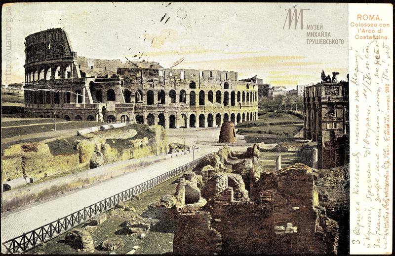 Із галицького пралісу прямо в Рим