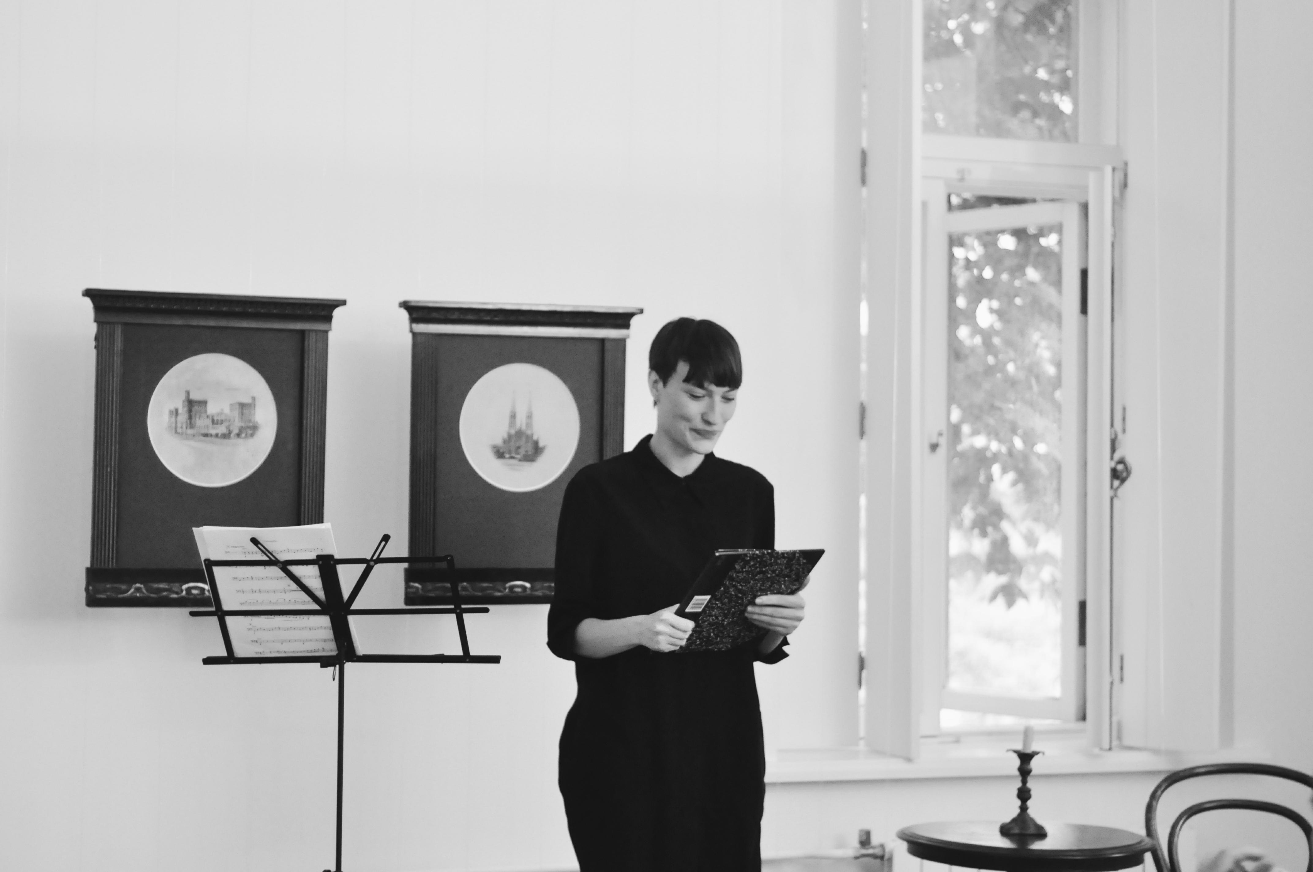 Ганна Клименко – ведуча вечора