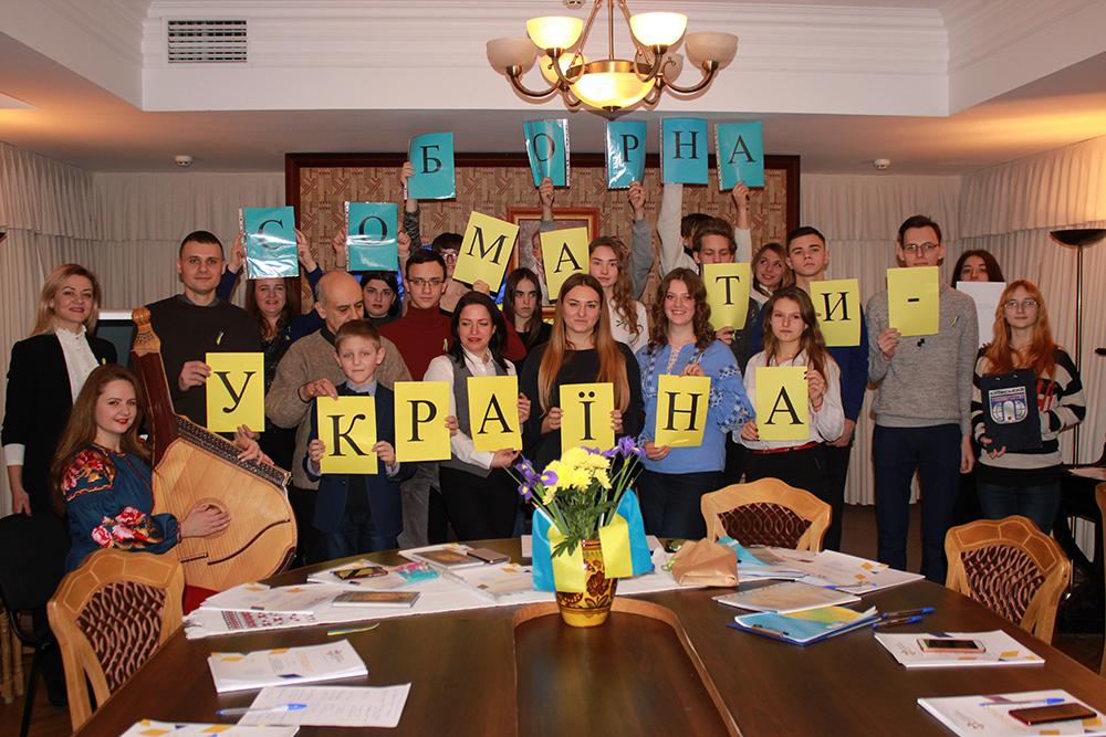 Заходи з нагоди Дня Соборності України та 100-річчя проголошення Акту злуки УНР та ЗУНР