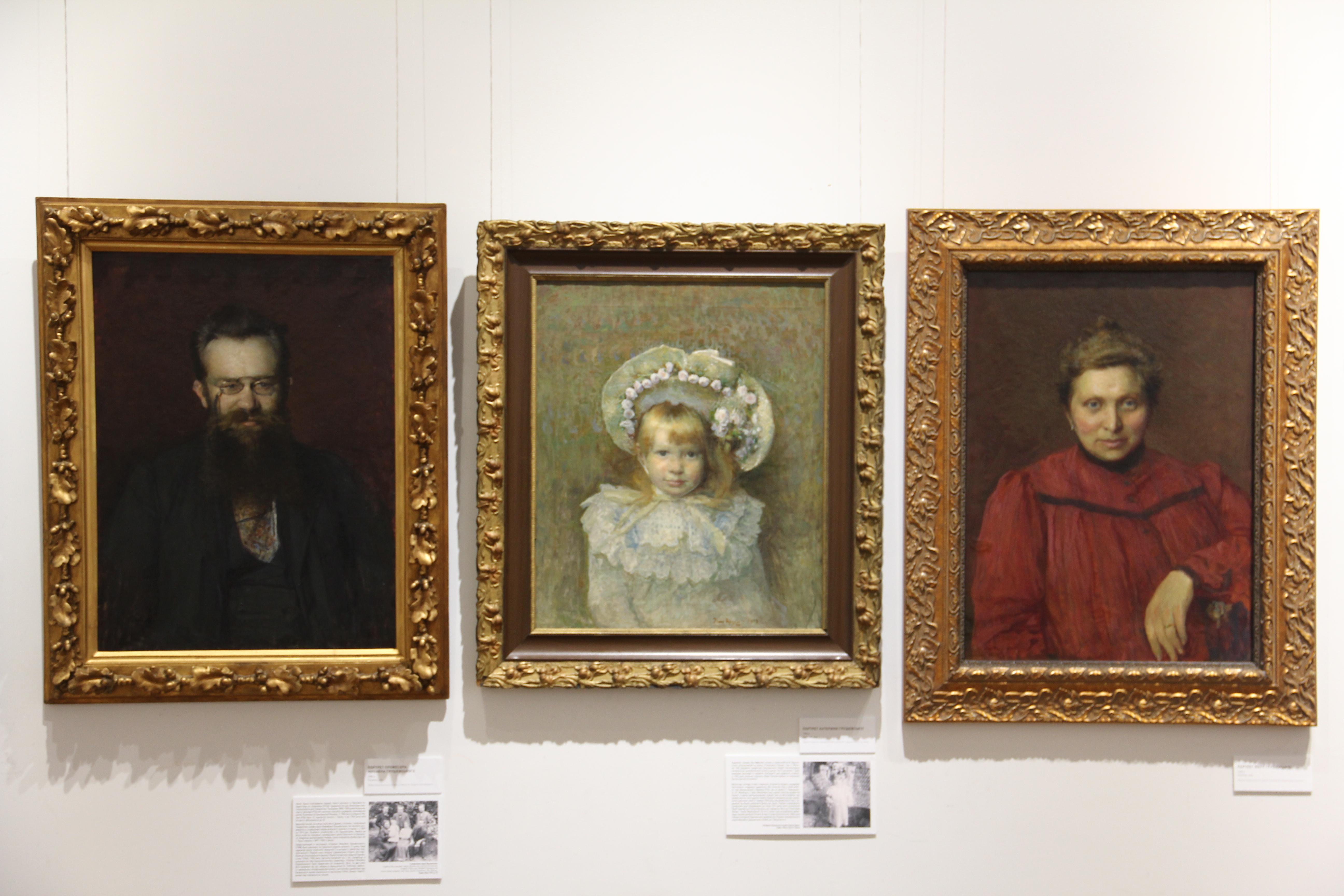 Портрет Катерини Грушевської<br>і виставковий проект «ВІДОМИЙ І НЕВІДОМИЙ ТРУШ»
